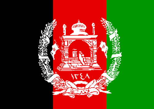 afganistan waf flag