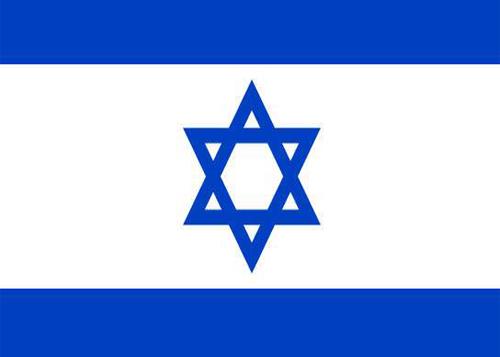 waf israel flag